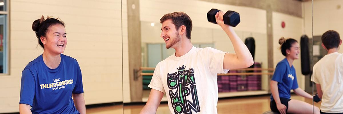 New UBC Fitness Centre | UBC Recreation