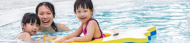 Free Family Programs at the UBC Aquatic Centre